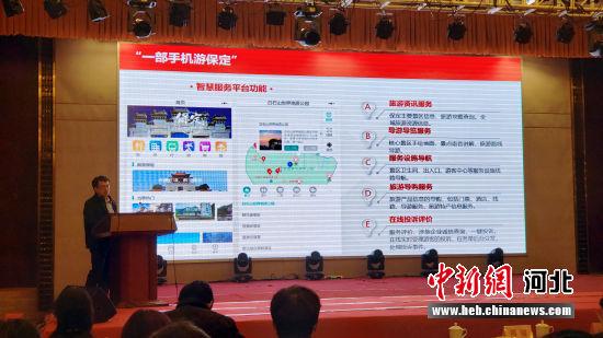 http://www.bdxyx.com/baodingjingji/52944.html