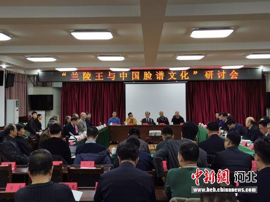 http://www.weixinrensheng.com/lishi/1276382.html