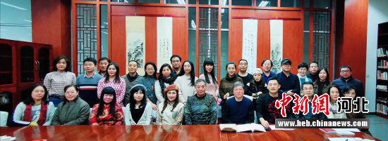 2020新年诗会在河北省图书馆举行