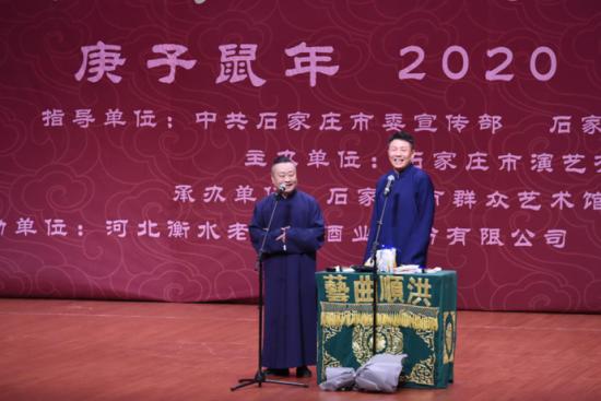图为李松涛、张新东《学无止境》