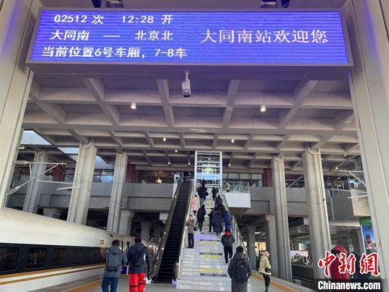 山西省第二大高铁站大同南站正式开门迎客,山西北部全面驰入高铁时代。 任丽娜 摄