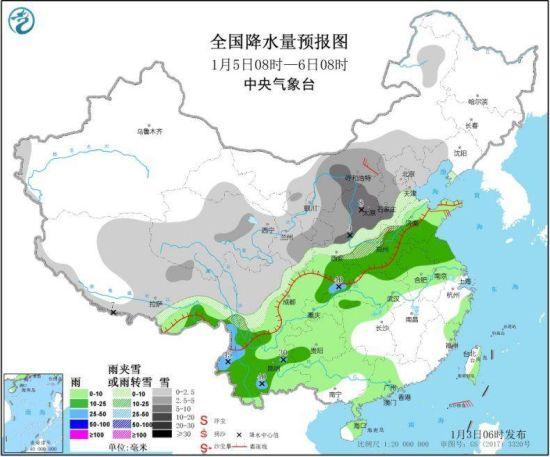图3 全国降水量预报图(1月5日08时-6日08时)
