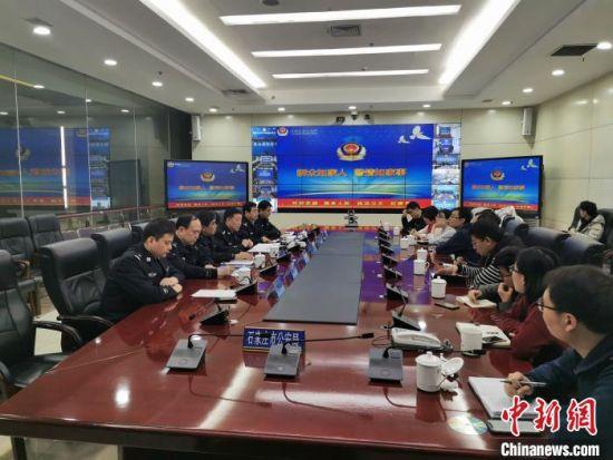 """图为石家庄警方召开""""110""""新闻发布会。 警方供图"""