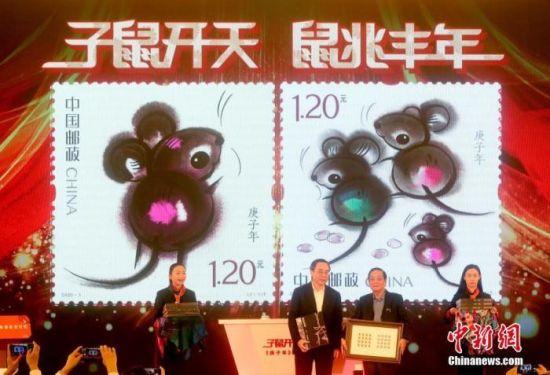 """1月5日,《庚子年》特种邮票首发仪式在北京中国国家博物馆举行。庚子鼠年生肖邮票第一图名为""""子鼠开天"""",第二图名为""""鼠兆丰年""""。画面运用装饰小写意的画法,结合传统国画的渲染技艺,展现了生肖鼠的可爱萌动。中新社记者 张宇 摄"""