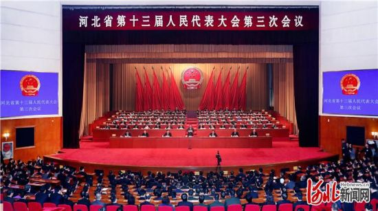 1月11日下午,河北省第十三届人民代表大会第三次会议圆满完成各项议程后,在省会河北会堂闭幕。 记者张昊摄