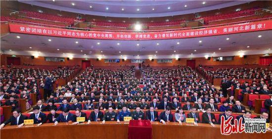 1月11日下午,河北省第十三届人民代表大会第三次会议圆满完成各项议程后,在省会河北会堂闭幕。 记者田明摄
