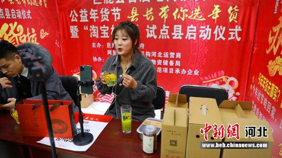 http://www.xqweigou.com/dianshangjinrong/99489.html