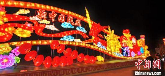 新中国建设70周年花灯展 张桂芹 摄
