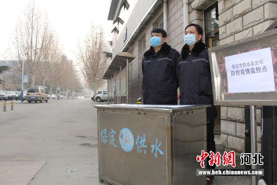 保(bao)定市(shi)供水�公司(si)建(jian)立的防控疫情�O控�c。 ��平(ping) �z