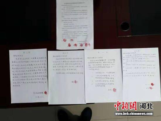 全(quan)�w民�o警��的疫情防控�Q心��。 李��(guo)�� �z(she)