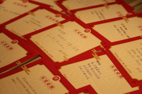 """必胜客送上爱心餐和""""家书""""。 供图"""