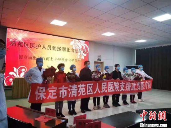 返乡后的刘博在定点隔离中。 定兴县委宣传部供图