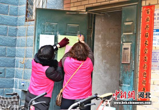 保定易县:共建文明小区 携手居