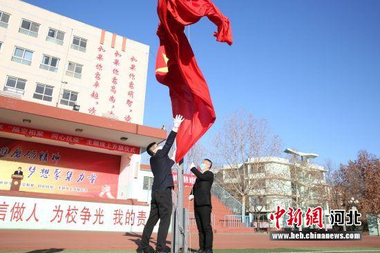 河北衡水中学举行网络升旗仪式