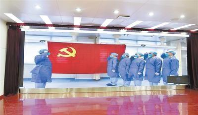 石家庄市第五医院ICU隔离病区内的5名医务人员进行入党宣誓。 河北日报记者 耿 辉摄