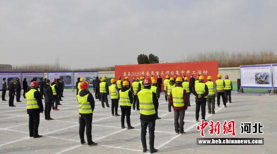保定蠡县首批重点项目集中开工