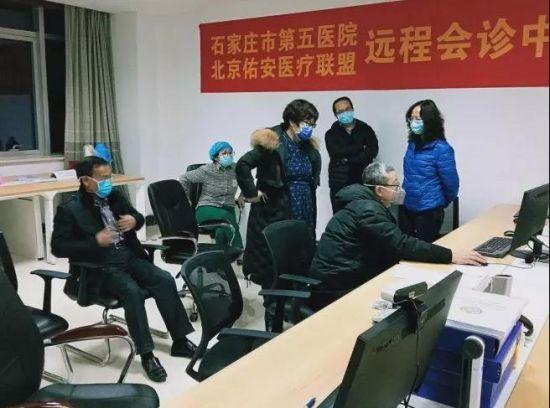 2月12日,何志红(左三)在市五院进行远程会诊