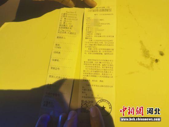 图为被查处的女司机酒精测试结果及行政强制措施凭证。 王鹏 摄