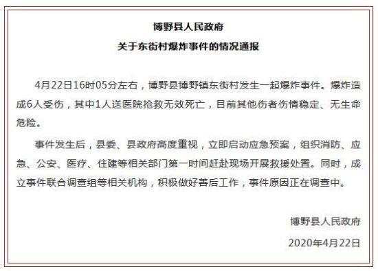 河北省博野县县委宣传部官方微信图片
