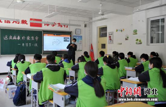 图为老师通过同步的多媒体系统进行教学。