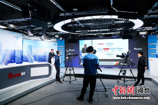 """2020固安首届中国航天产业云峰会采用了""""云直播""""的方式,图为会议现场。 门丛硕 摄"""