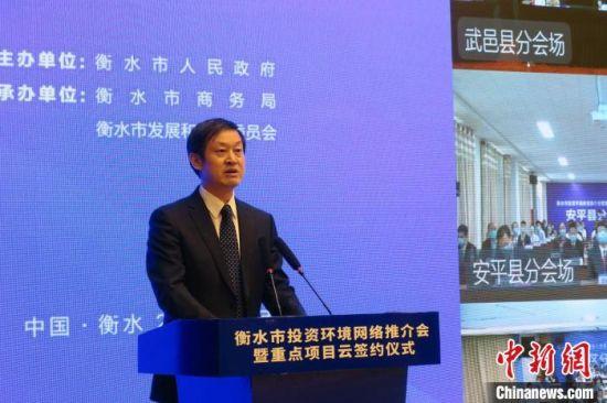衡水市委副书记、市长吴晓华致辞。 王鹏 摄