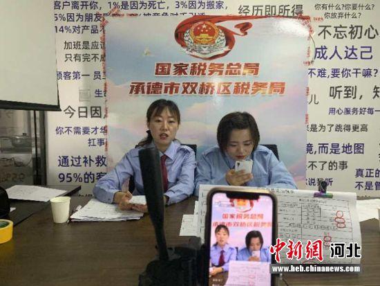 税务局工作人员开直播,在线解答税费问题。 李晓敬 摄