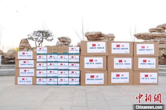河北给友城捐助的物资。河北省外办供图