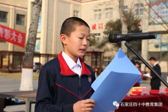 王梓涵大会作为学生代表发言。 供图