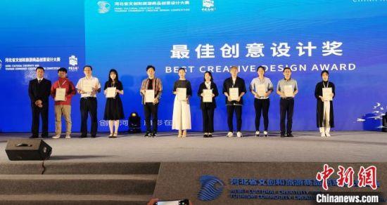 最佳创意奖获得者上台领奖 张桂芹 摄