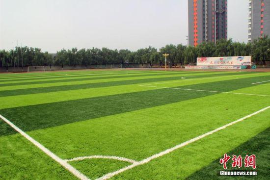 8月18日,北京市海淀区中关村第三小学雄安校区足球场草坪已修整完善,准备迎接新学期的到来。