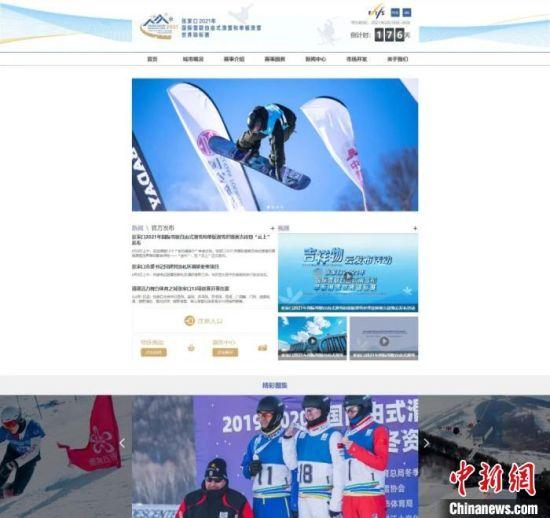 图为网站中文页面。网络截图
