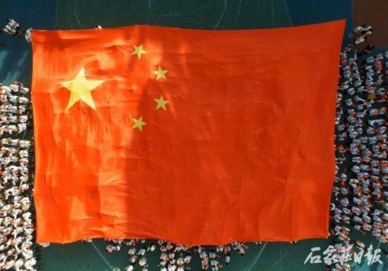 展示巨幅国旗。