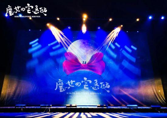 △中文音乐剧《魔女宅急便》2020首演舞台