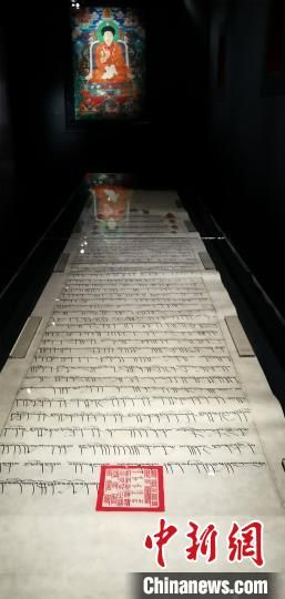 六世班禅额尔德尼奏书藏文原本(是六世班禅为乾隆皇帝祝寿时所献,二百余年来首次全部打开)故宫博物院藏 张桂芹 摄