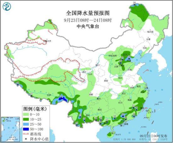 图2 全国降水量预报图(9月23日08时-24日08时)