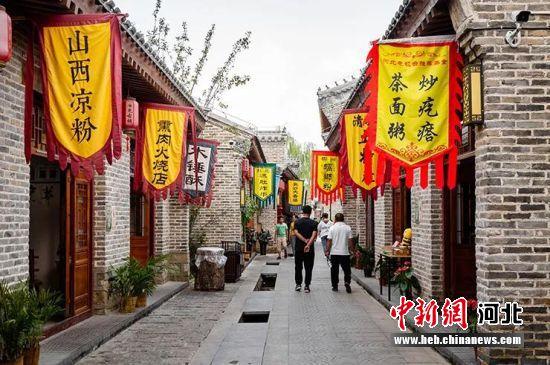 唐县庆都山康养旅游度假区唐尧古镇。 保定市文旅局供图