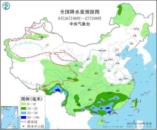 全国降水量预报图(9月26日08时-27日08时)