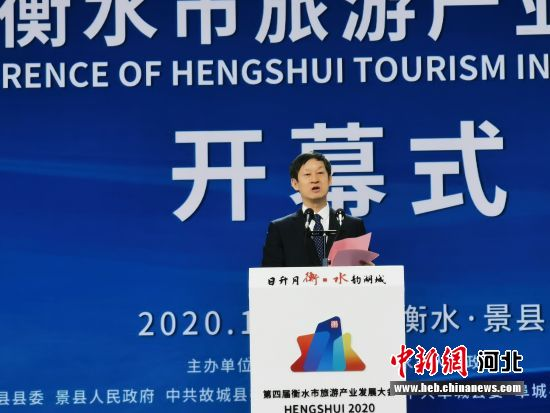 http://www.weixinrensheng.com/lvyou/2384239.html