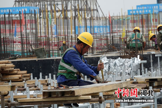 图为雄安商务服务中心项目施工现场。 韩冰 摄