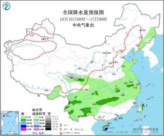 全国降水量预报图(10月16日08时-17日08时)