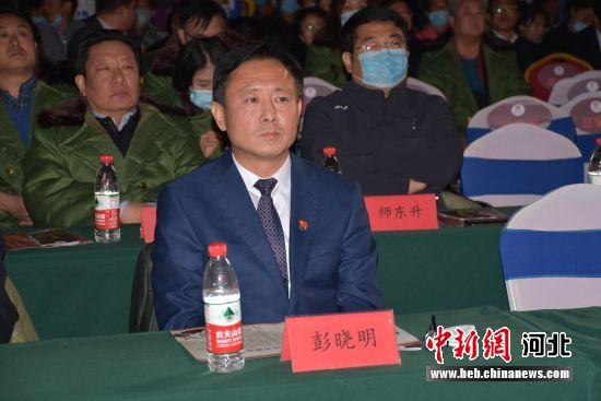 故城县委书记彭晓明出席活动。 齐红雨 摄
