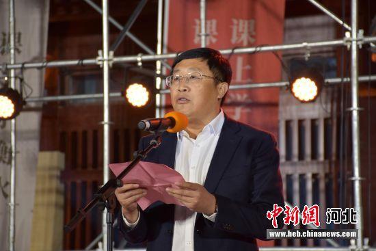 故城县政府县长王立峰致辞。 齐红雨 摄