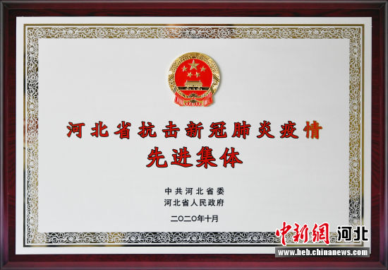 获奖证书。 供图
