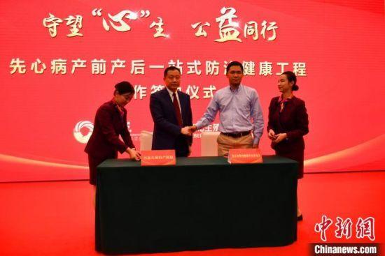 图为北京市阳光健康基金会秘书长刘子齐与河北生殖妇产医院理事长许双军代表双方机构签约。 翟羽佳 摄