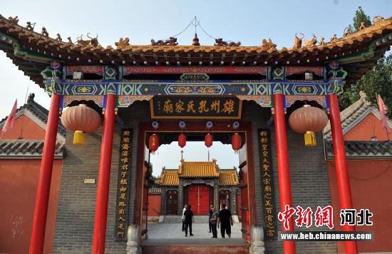 """图为位于雄县的孔家码头村""""雄州孔氏家庙""""。 韩冰 摄"""