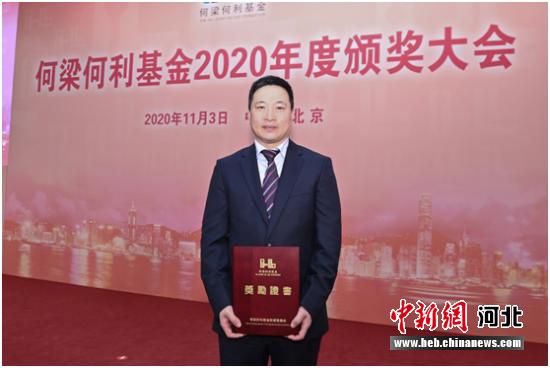 河北省中西医结合医药研究院院长贾振华在颁奖现场。 供图