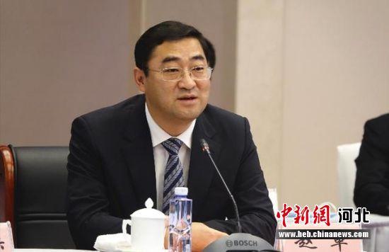 中共衡水市委书记赵革致欢迎词。 供图