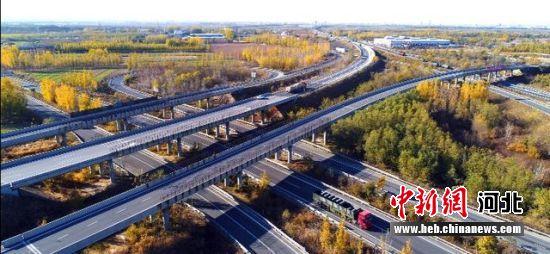 今日的衡水,高速公路互联互通。 供图