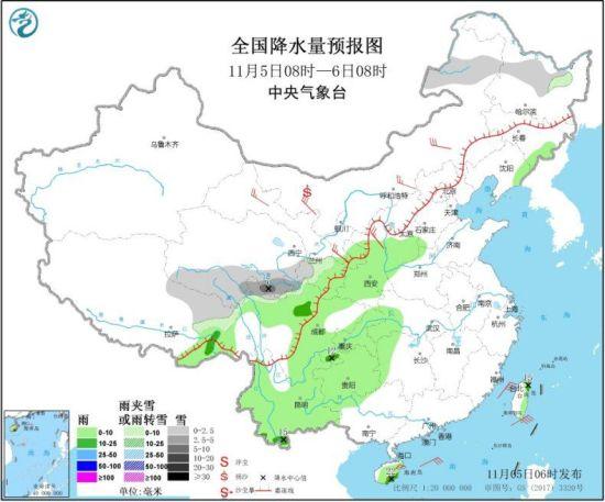 图1 全国降水量预报图(11月5日08时-6日08时) 图片来源:中央气象台网站